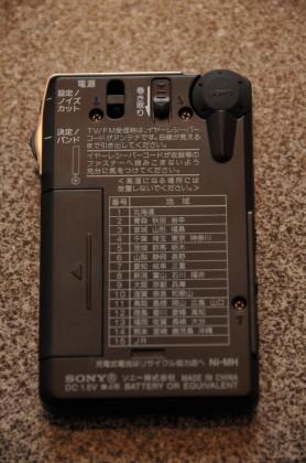 RADIO_02.jpg