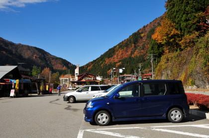 UTSUKUSI_02.jpg