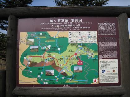 UTSUKUSI_05.jpg