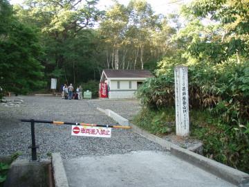 YAKUSHI1_01.jpg