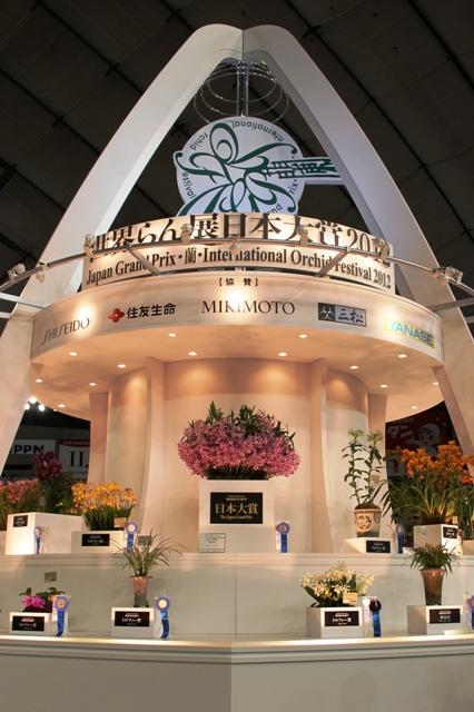 日本大賞展示花
