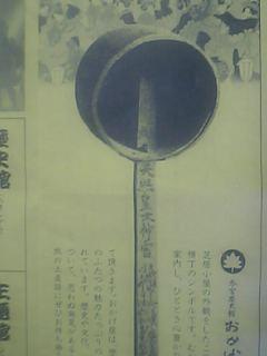 08-10-01_15-04.jpg