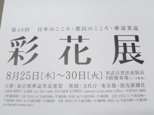 SH3I0220.jpg