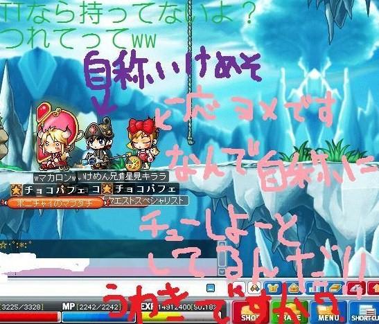 Maple090721_211244.jpg