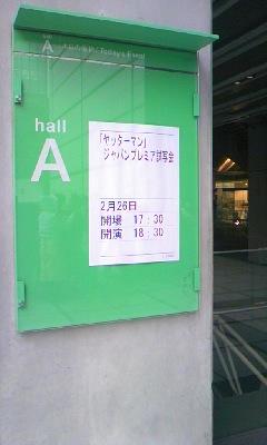 20090226131546