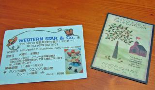2008 08 22お土産5