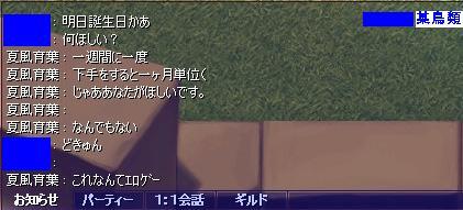 screenshot0262.jpg