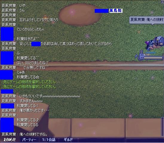 screenshot0264.jpg
