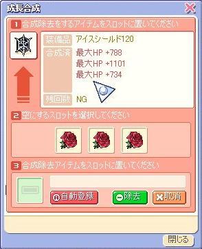 screenshot0277.jpg