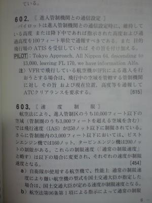 CA3A0041.jpg