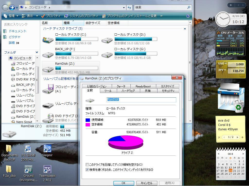 Gavotte Ramdisk 1 0 4096 5 200811130 Zip