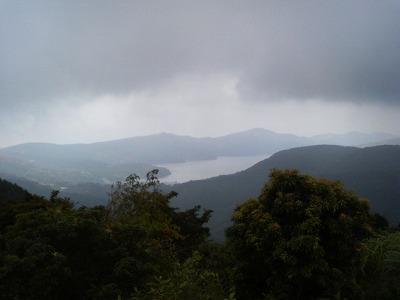 大観山(2)