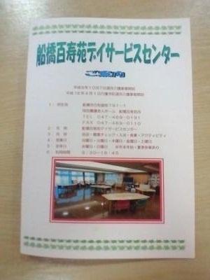NEC_0031(2)_convert_20120324181228