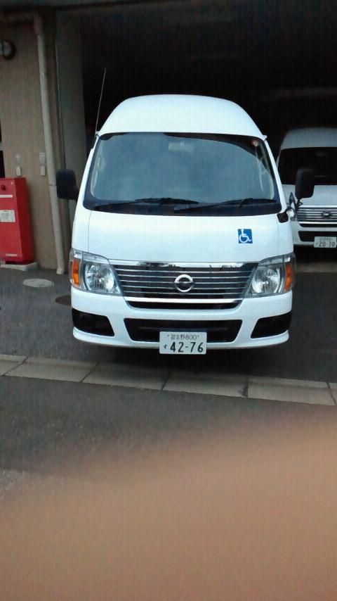 NEC_0025_20110723152700.jpg