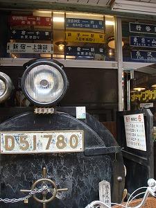 s-DSC03982.jpg