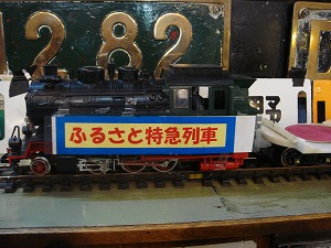 s-DSC03995.jpg