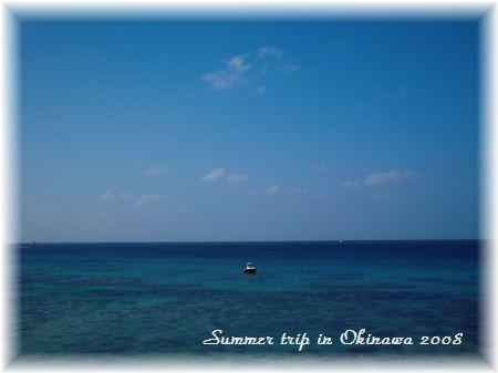 沖縄 050