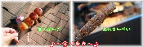 tuw_COmc.jpg