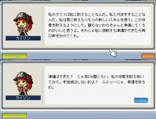 やべぇ・・・そそる(ノд゚*)