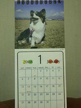 100均製卓上犬カレンダー