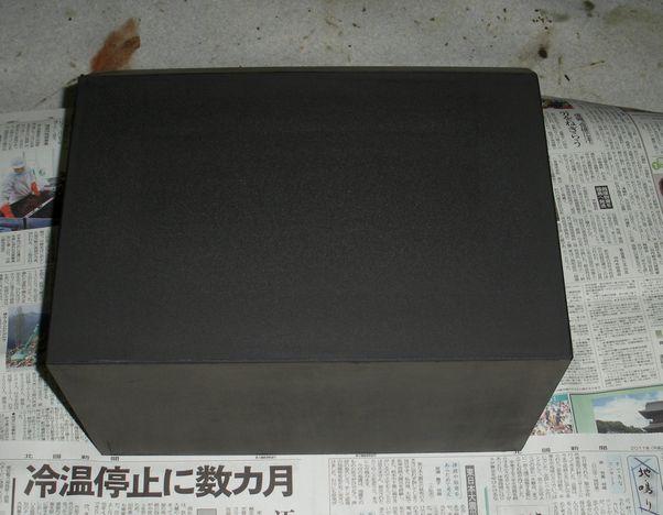 三辺地(1)