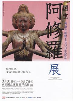 ashura01.jpg