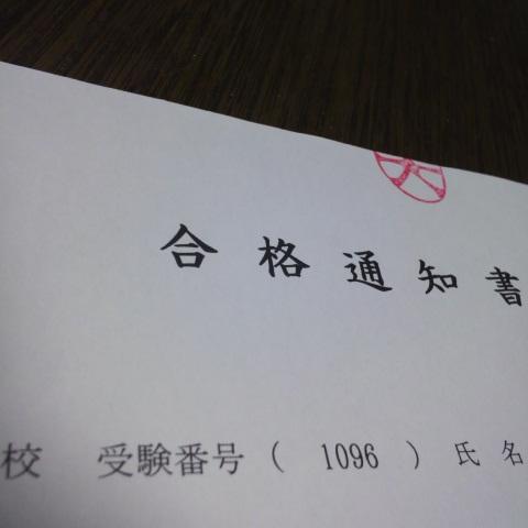 2011020419410000.jpg