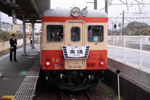 120121-117x.jpg