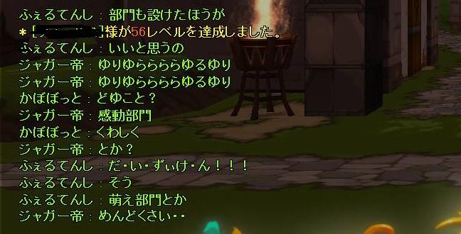 SC_2011_9_27_2_39_55_.jpg