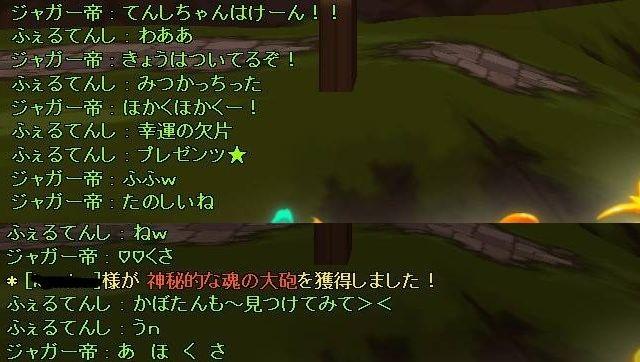 SC_2011_9_28_23_59_58_.jpg