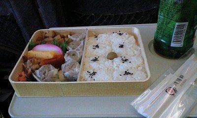 ところで話変わるけど、滝山は新幹線乗る時弁当何買ってる?