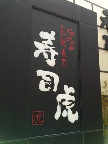 20110424.jpg