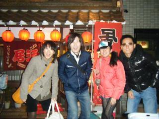 2009-2-28-3_convert_20090301000925.jpg