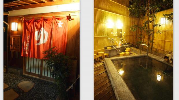 2012-01-292_convert_20120316020744.jpg