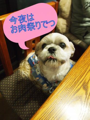 ・搾シ単3261222-1_convert_20120327021108