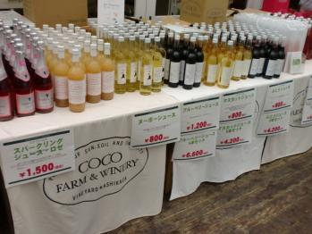 ワインの列