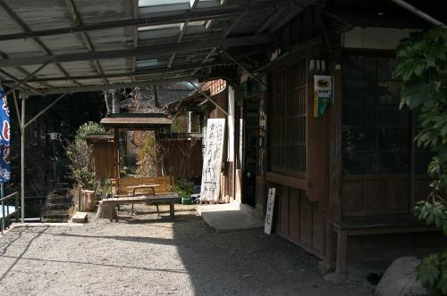 nagatoro_125.jpg