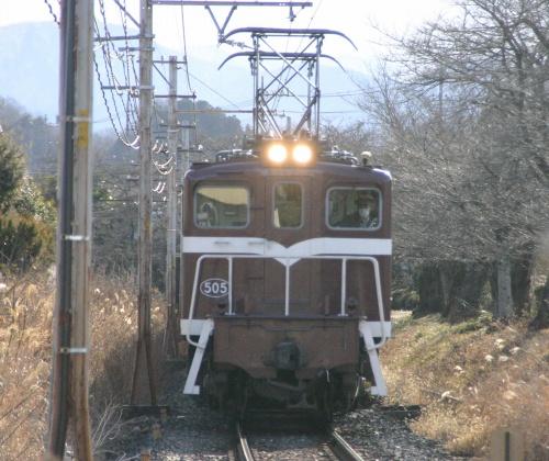 nagatoro_260.jpg