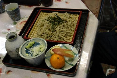 nagatoro_507.jpg