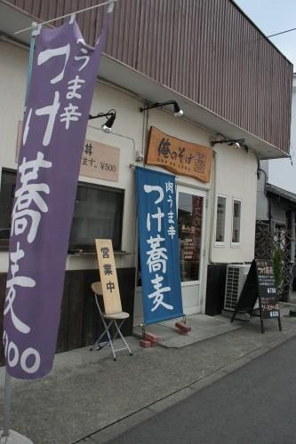 takasaki_043.jpg