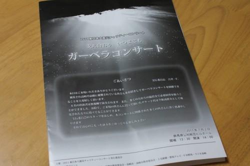 takasaki_159.jpg