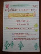 CIMG0000680.jpg