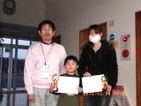 表彰 (7)西丸