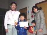 表彰 (8)本村