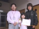 表彰 (9)八木沢