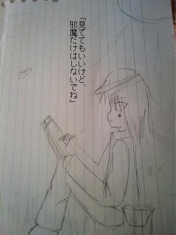 スカイ・バレット-絵描(台詞あり)