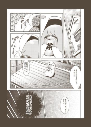 宣伝_5!