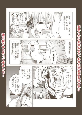 宣伝_3!