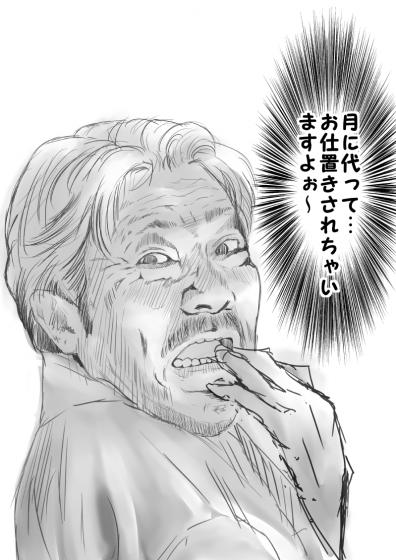 月に代って稲川淳二