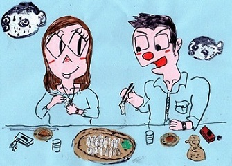 ふぐ刺しを食べる夫婦